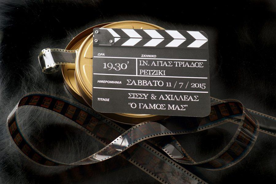 Film_slider